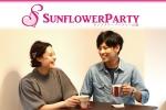 30代限定の婚活パーティはされますか?