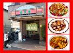伊丹の本格派中華料理店でランチをいただきました!
