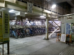自転車の 自転車 新宿 : ... 新宿 駅 近く の 駐輪場 新宿 区