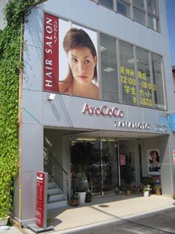 AroCoCo YAMAMOTO(アロココ ヤマモト)