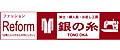 洋服のリフォーム 銀の糸(TONOOKA)�̃��S
