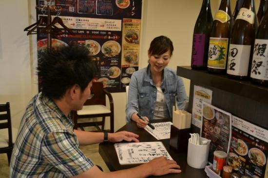 ラーメン屋が作る 広島 汁なし担担麺 ?!