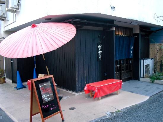 カフェSUZUネットにて和菓子出張販売! 7月の出店予定です。