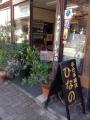 8/23 夏の色々プチマルシェ~まったり癒し編~