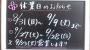 造顔リンパマッサージのオプションメニュー!<炭酸ガスパック・マグエステパック> お得なサービス料金!9/10からです(^-^)/★