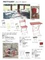 折りたたみ式のチェアとテーブル 『PRETTY&ROY -プレッティ&ロイ-』
