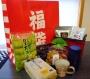◆新茶祭り その4◆