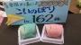 この時期限定の上生菓子『鯉のぼり』