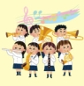 富里北中学校 吹奏楽部の演奏