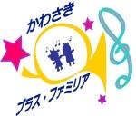 吹奏楽メンバー募集♪(子連れOK!)