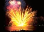 琉球海炎祭2009~日本で一番早い夏の大花火~