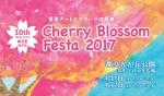 マトリョミンアンサンブル「ウリープカ」が『ねりま光が丘 Cherry Blossom Festa 2016』に出演!
