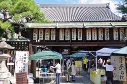 因幡薬師の手作り市