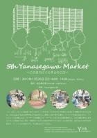 5th Yanasegawa market