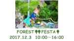 FOREST FESTA  in shimizu park