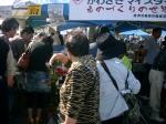 第32回・かわさき市民祭が開催!