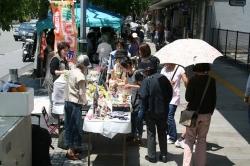 和歌山駅前手づくり市場