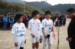第9回サン・リフォーム杯周南地区U-11サッカー大会開催
