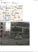 東京都新宿区大久保1丁目8−4、黒潮市場の跡はどうなるの?