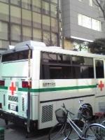 柏駅で献血