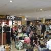 ama-do(アマドゥ)市民マーケット(10/21)のイメージ