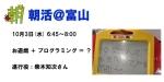 【朝活】お遊戯 + プログラミング = ?