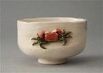 【特別展示】こまつ茶の湯物語~明治150年の美にふれて~