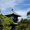 古道具と手仕事市at松殿山荘のイメージ