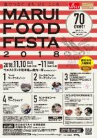 MARUI FOOD FESTA 2018