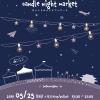 「ナリタノヒカリ」CANDLE  NIGHT  MARKETのイメージ