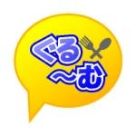 7/15(月祝)ぐる~む的食事会