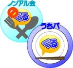 9/14(土)手作り食事会包む会