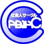 9/15(日)ABIHC的交流会(お出かけ仲間募集!)