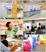 【まいぷれ教室写真館】2007年11月13日開催 おしぼり教室