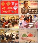 【まいぷれ教室写真館】2008年2月19日開催 おりがみ教室
