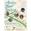 ASAKA STREET TERRACEのイメージ