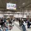 第224回えひめ青空市場のイメージ