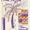 青島サンデーマーケットのイメージ