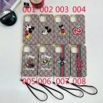 GUCCI/グッチ iphone 12/12mini/12proケース ブランド NIKE 運動風 ナイキ iphone 12/12 pro maxケース
