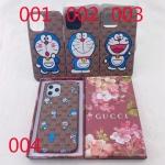 ブランド グッチ ドラえもん 人気アイフォン12/12PRO/12PRO MAX 携帯ケース エルメス APPLE WATCH 6/SEベルト コピー
