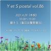 Y et S postal vol.86のイメージ