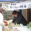 西海のおいしい野菜販売のイメージ