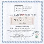 KARAKOTO Sketch Marche