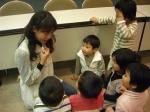 親子英語コミュニケーション教室 スタートします♪