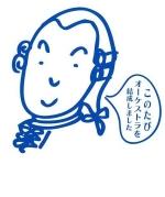 湯の街ふれあい音楽祭 モーツァルト@宇奈月 2011