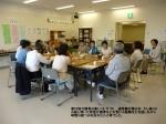 第14回介護者の集い