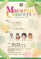 マカロンコンサートⅢ