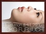古内東子(TOKO FURUUCHI)