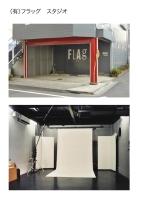 グループや大家族でも撮れる広いスタジオです