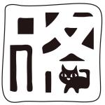第7回 鎌倉路地フェスタ ~アートでつないで鎌倉の路地の魅力を再発見~